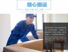 上海公兴搬场居家搬家长短搬家途空调移机家具拆装打包服务