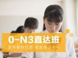 深圳日语培训班 高考日语 日语考级培训