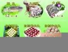竹荪养生鹅火锅 食疗养生佳品