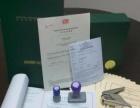 香港公司注册 香港公司包开户