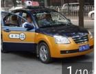 嵩县出租车叫车电话