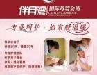 星级月子会所,新生儿护理、产后修复、月子护理