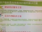 云南子瑜环境科技发展有限公司 健康清洁服务专家