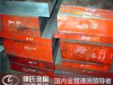 【郭氏金属】日本大同DC53模具钢 精品推荐