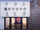 郑州拉丁舞学校全日制国标舞专业院校