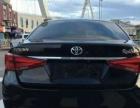 丰田皇冠2015款 2.5 自动 尊享版 美女一手车高端大气