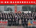 广州天河哪里可以拍摄集体照