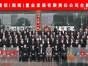 广州毕业照拍摄 毕业照航拍 服装出租