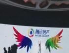 惠州高端演出节目资源 创意秀太极光影演出团