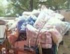 三轮车搬家拉货,哪里都去,清理垃圾和烂家具