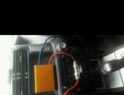 汽车智能节油器
