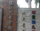 湛江北大青鸟鹏程人才计划,专为高考生定制