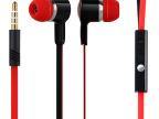 怎么买质量硬的耳机配件呢 佛山耳机配件