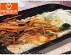 筷马热食为广大消费者提供安全 优质的放心食材