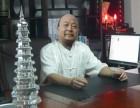 莲慧大师,深圳****风水师,专业起名改名四十余年