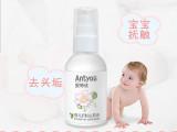 成人可以用安特优婴儿护肤品吗?