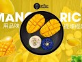 The Mango Garden:芒果控到泰国曼谷必经咖啡店
