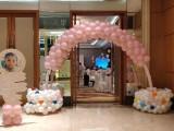 武汉气球派对