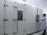 广州合材院专业经营化学品鉴定公司、货物运输鉴定等产品及服务