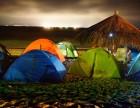 南昌户外野营哪里可以租帐篷