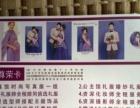 名门婚纱摄影孕妇照尊享拍摄卡