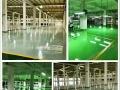 【地坪漆厂家】环氧地坪漆工程及施工销售 金刚砂耐磨地坪