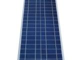 深圳厂家专业生产多晶30w太阳能板
