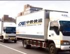 松江区中铁快运松江区托运行李电瓶车托运家具托运