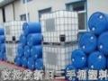 回收二手塑料桶 200L塑料桶旧塑料化工桶 二手化工包装