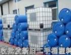 龙岩大量回收出售二手吨桶,二手吨桶阀门,吨桶内胆,
