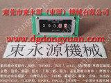 aomate数字模高指示器,优质超负荷过载泵批发-找现货选东