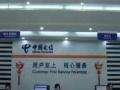 郑州电信光线安装办理、免费上门服务轻松办理欢迎咨询