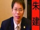 北京安莱 北京安莱诚邀加盟