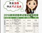 中公教育:公务员、事业单位、教师、医疗优选辅导品牌