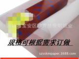 供应半透明牛油纸 硫酸纸 工程绘图纸 描