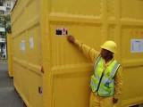 惠州市设备出口国内木箱包装认准 明通集团 快捷 高效 安全