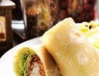 阳光西点加盟 西餐 投资金额 20-50万元