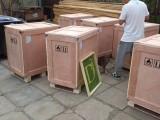北京通州木箱包装顺义木箱包装昌平木箱包装