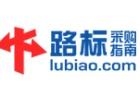 福建口碑推荐的b2c商务平台——b2c商务平台咨询