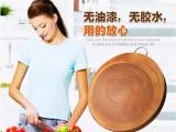 越南进口桃花芯木实木砧板 无木屑防腐防菌不开裂菜板