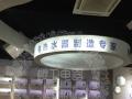 阳江-挂机冷暖单冷制冷壁挂式小型1匹1.5p2匹挂机家用节能