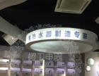 江门-JSY空调特价大一匹1P挂机大1.5匹冷暖壁挂式家用节