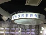 肇庆-特价金三洋花空调大1匹1.5匹2匹3匹分体挂机冷暖变频
