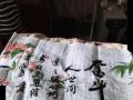 十字绣手工编织