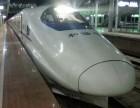 放暑假了乘高铁游贺州租车包车联系电话