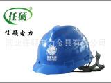 厂家直销豪华V型透气ABS安全帽 防护帽