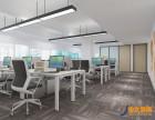 科学城办公室装修设计