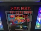 杭州摇钱树哪个地方可以买的到,一台需要多少钱