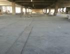 新市区长春倍路仓库和厂房长期出租带住房和场地