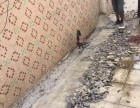 珠海香洲唐家湾外墙裂缝女儿墙裂缝天面裂缝防水堵漏补漏施工